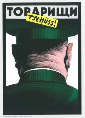 Plakat Ausstellung Verstrichene Zeit, Ungar Akademie der Künste