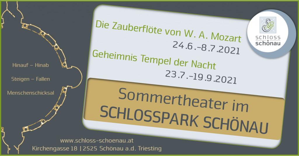 SOMMERTHEATER im Schlosspark Schönau