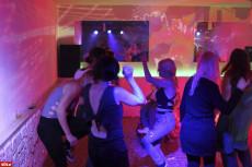 Ladies Dance Night
