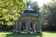 Matinee Grünes Lusthaus